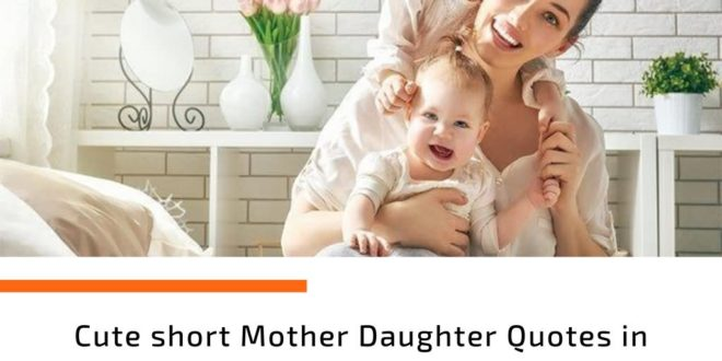 Cute Short Mother Daughter Quotes In Hindi