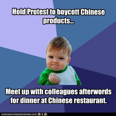 Hold Protest To Boycott Chinese Products China Boycott Meme
